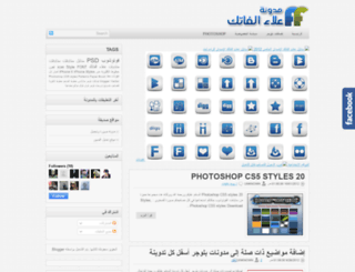 alaa-alfatek-designer.blogspot.com screenshot