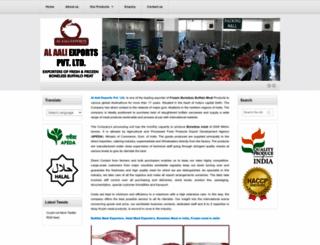 alaaliexports.in screenshot