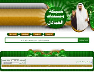 alabaadl.com screenshot