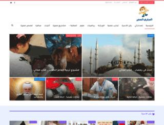 alabkari.com screenshot