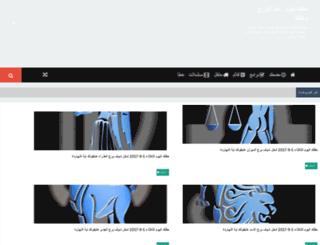 alabraaag.blogspot.co.il screenshot