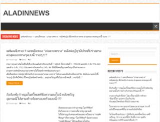 aladinnews.info screenshot