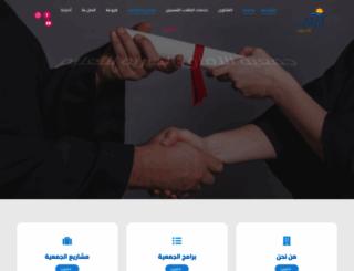 alafaq-ch.com screenshot