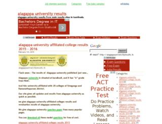 alagappauniversityresults.in screenshot