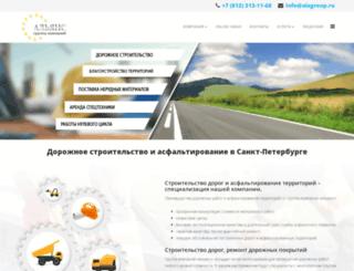 alagroup.ru screenshot