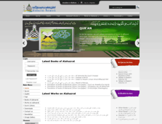 alahazratnetwork.net screenshot
