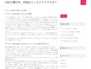 alaidaroos-fac.com screenshot
