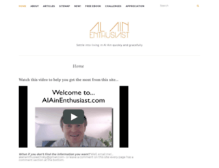 alainenthusiast.com screenshot