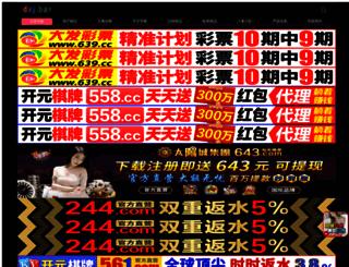 alainetcecilia.com screenshot