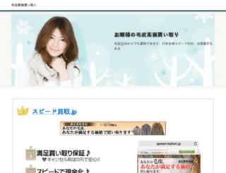 alakeyuko.secret.jp screenshot