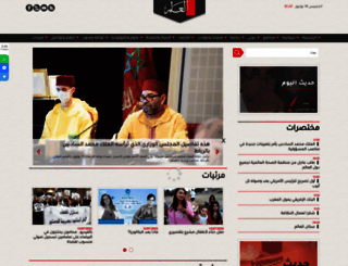 alalam.ma screenshot