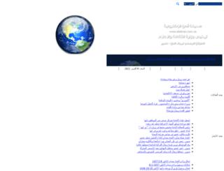 alalmai.com.sa screenshot
