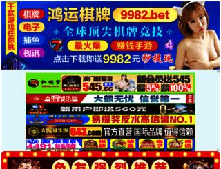 alamhamil.com screenshot
