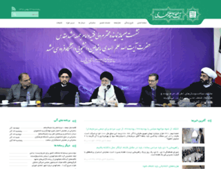 alamolhoda.net screenshot