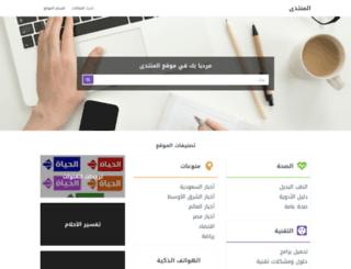 alamontada.com screenshot
