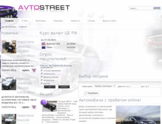 alamorent.ru screenshot