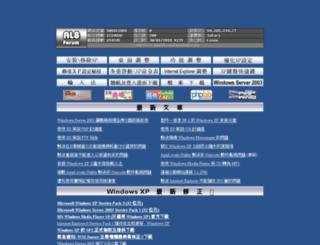 alan888.com screenshot