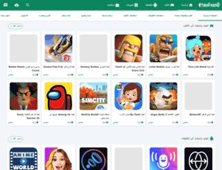 alandroid.net screenshot