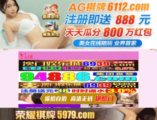alaqsaexport.com screenshot