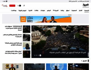 alarabiya.net screenshot