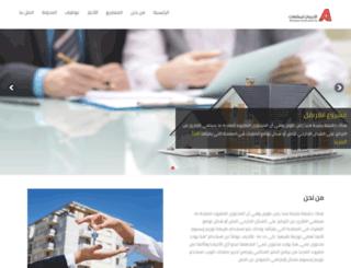 alarjowan.net screenshot