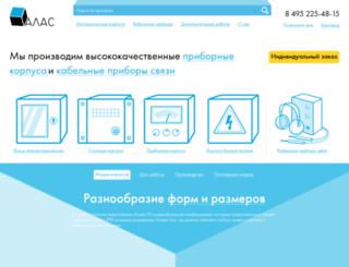 alas-e.ru screenshot