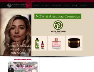 alasdikaa.com.ly screenshot