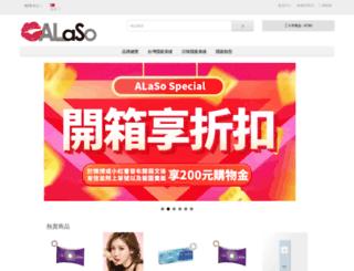 alaso.com.tw screenshot