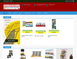 alatlukis.com screenshot