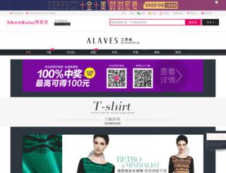alaves.cn screenshot