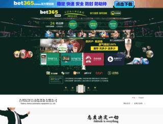 alavionline.com screenshot