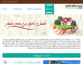 alawael-dpm.com screenshot