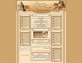 alawazm.com screenshot
