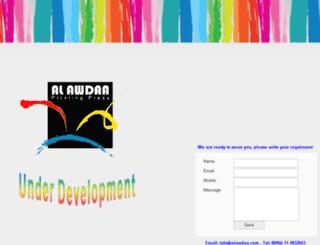 alawdaa.com screenshot