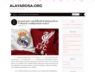alayarosa.org screenshot