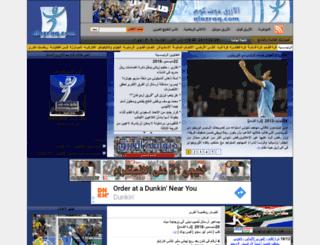 alazraq.com screenshot