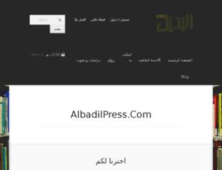 albadilpress.com screenshot