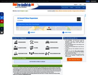 albanywea.global-free-classified-ads.com screenshot