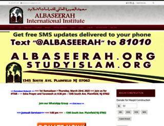 albaseerah.org screenshot