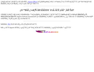 albaweb.albacom.net screenshot