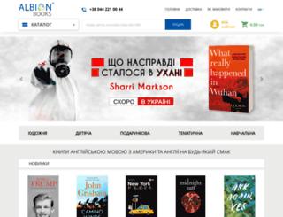 albion-books.com screenshot
