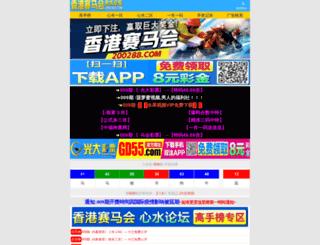 albionnyfd.com screenshot