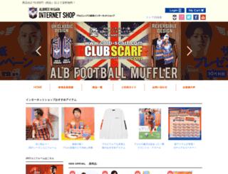 albirexshop.com screenshot