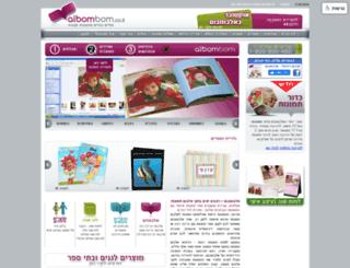 albombom.co.il screenshot