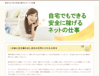 alborzdc.org screenshot