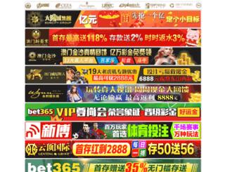 albraze.com screenshot