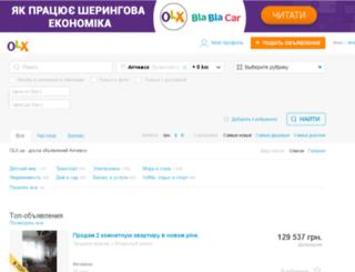 alchevsk.lug.slando.ua screenshot