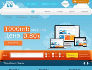 alcootchet.ru screenshot