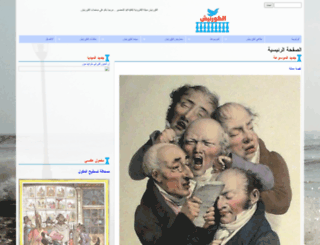 alcornish.com screenshot