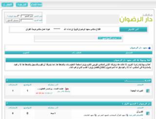 alda3yat.com screenshot
